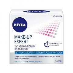 Крем Make up expert 50мл флюїд д.нормальної кожи 2в1