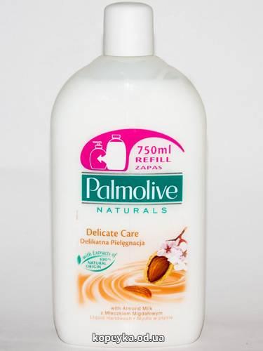 Мило рідке Palmolive 750мл мигдаль запаска