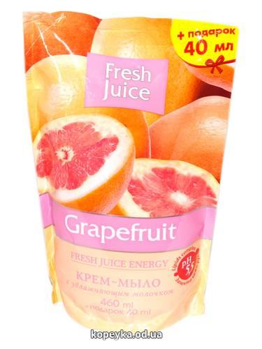 Мило рідке Зелена аптека 460мл grapefruit д.п