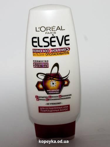 Бальзам д.волосся Elseve 200мл повне оновлення