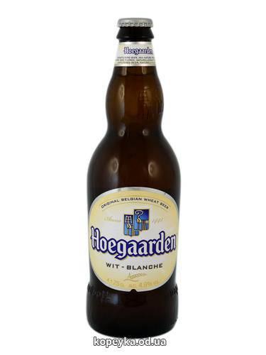 Пиво Hoegaarden 0.75л white