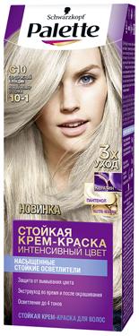 Фарба д.волосся Palette C10 сріблястий блондин