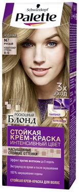 Фарба д.волосся Palette N7 русявій