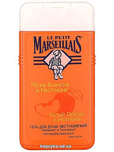 Гель д.душу Le Petit Marseillais 250мл білий персик нектарин