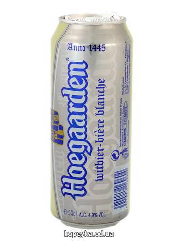 Пиво Hoegaarden 0.5л з.б