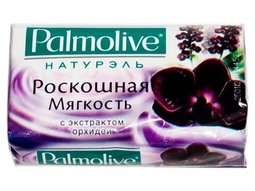 Мило Palmolive 90г натюрель чорна орхідея