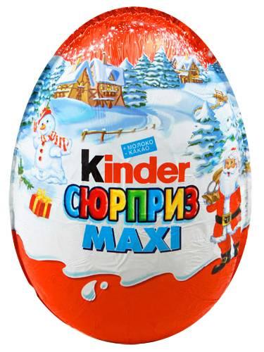Шоколадне яйце Кіндер сюрприз UO