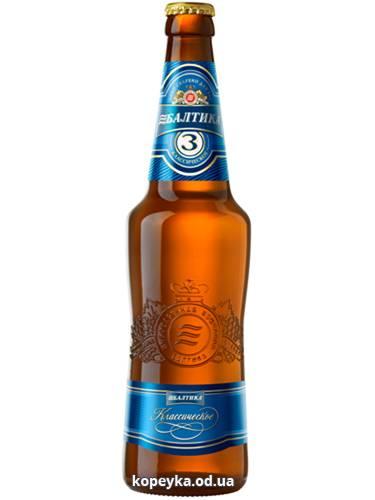 Пиво Балтика 0.5л №3 класичне