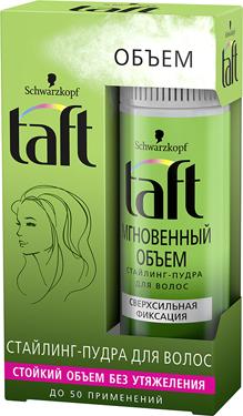 Пудра Taft 10г volume powder д.укладання об` єм