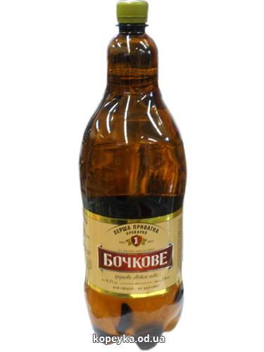 Пиво 1ПБ 2л бочкове