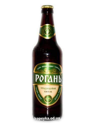 Пиво Рогань 0.5л традиционное
