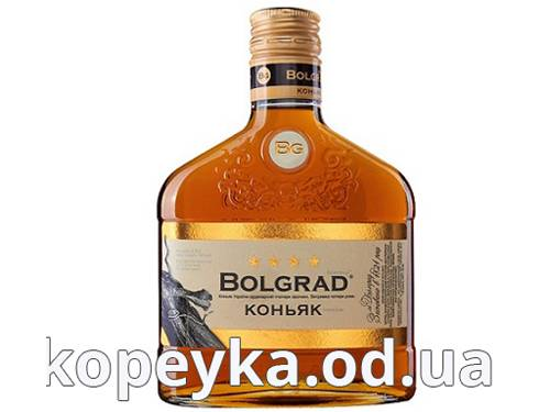Коньяк Bolgrad 0.25л України ординальний 4 зiрочки