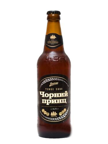 Пиво Янтарь 0.5л черний принц