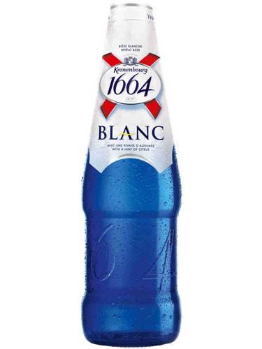 Пиво Кроненбург 0.46л бланк