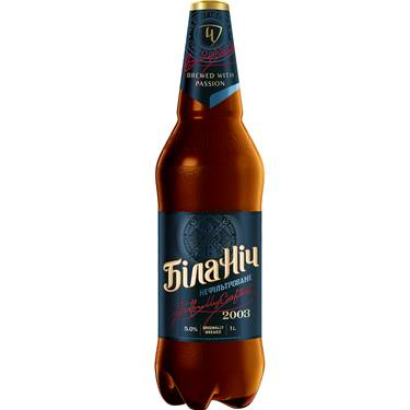 Пиво Чернігівське 1л бiла нiч