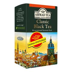 Чай Ахмад 100г класичний чорний