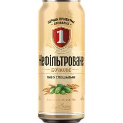 Пиво ППБ 0.5 л нефільтроване ж.б