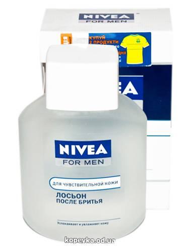 Лосьйон п.гоління Нівея 100мл д.чутлівої кожи 81314