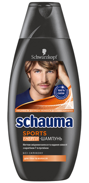 Шампунь Schauma 400мл спорт