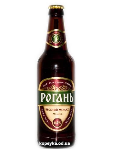 Пиво Рогань 0.5л веселый монах крепкое