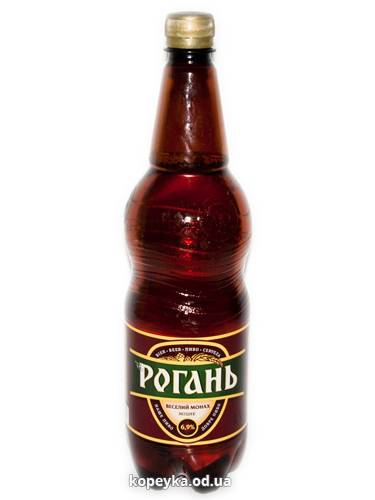 Пиво Рогань 1л веселый монах крепкое