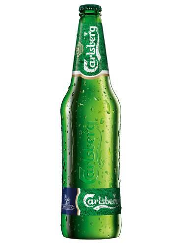 Пиво Карлсберг 0.5л