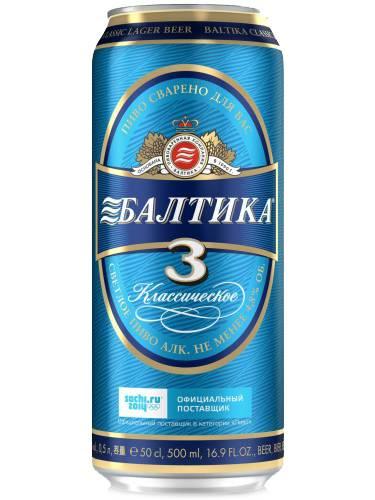 Пиво Балтика 0.5л №3 класичне з.б