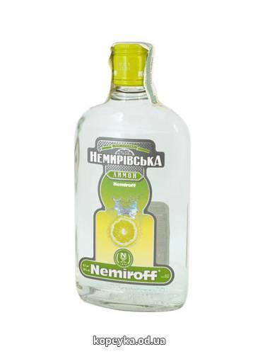 Настоянка Немиров 0.5л лимон пл