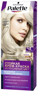 Фарба д.волосся Palette A10 перлинний блондин