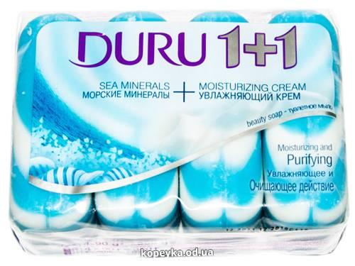 Мило Duru 4х90г 1+1 eco sea minerals          S - 261