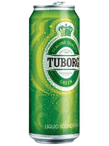 Пиво Туборг 0.5л грін з.б