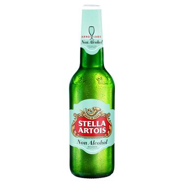 Пиво Стелла Артуа 0.5л б.а