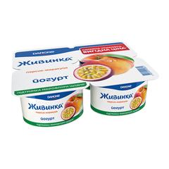 Йогурт Живинка 4х115г персик маракуя