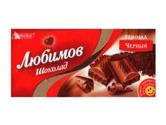 Шоколад Любимов 85г черный