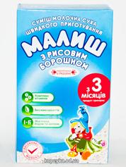 Молочна суміш Малюк 350г рисове борошно б.п