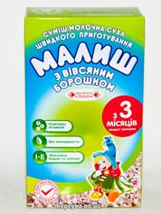 Молочная смесь Малыш 350г овсяная мука б.п