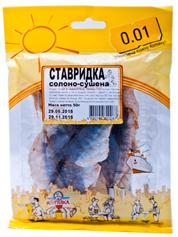 Ставридка 0.01 50г  солоно сушена