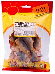 Ставридка 0.01 90г  солоно сушена