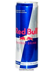 Напій енергетичний Red bull 0.473л