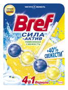 Освіжувач Бреф 53г лимонна свіжість