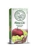 Нектар Наш сік 0.33л яблуко виноград