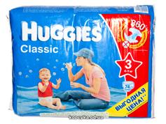 Подгузники Хаггис классик мега 3 4-9кг 74шт    46