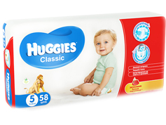 Підгузки Хаггіс класик мега 5 12-22кг 56шт        48