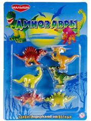 Іграшка ВінгКраун набір динозаври B27007.6