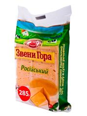 Сыр Звенигора 285г российский