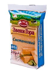 Сыр Звенигора 285г сметанковый