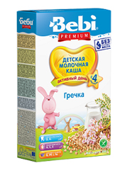 Каша Бебі 200г молочна гречка преміум