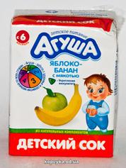 Сок Агуша 200мл яблоко банан т.п