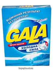 Порошок д.кольор речей Gala 400г морська свiжiсть руч.прання
