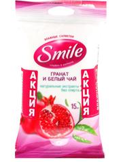 Серветки вологі Smile дейли 2+1